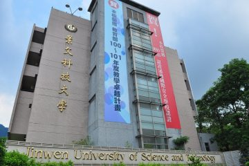 Du học Đài Loan Hải Dương và tuyển sinh trường Đại học Cảnh Văn